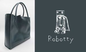 robotty bag shop 4 1