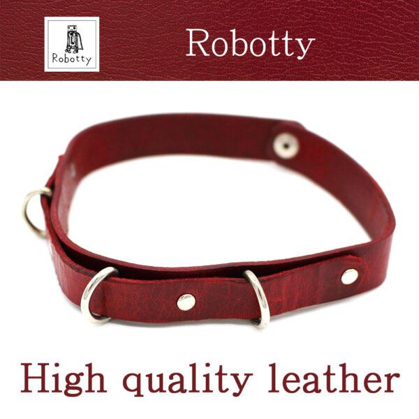 robotty 3